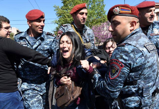 Αρμενία: Συγκρούσεις σε διαδήλωση και αρκετοί τραυματίες | tovima.gr