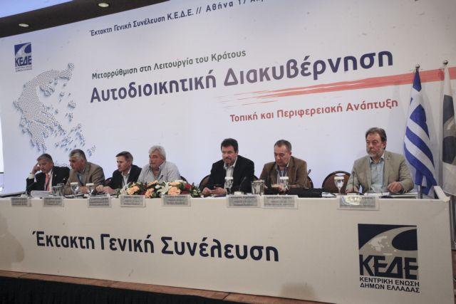 ΚΕΔΕ: Σκληρή κρητική σε Σκουρλέτη για το νομοσχέδιο που αφορά απλή αναλογική και Αυτοδιοίκηση   tovima.gr