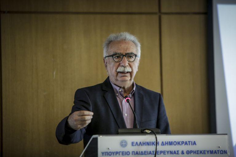Νομοσχέδιο υπουργείου Παιδείας: Κατάργηση και με νόμο της αξιολόγησης των εκπαιδευτικών | tovima.gr