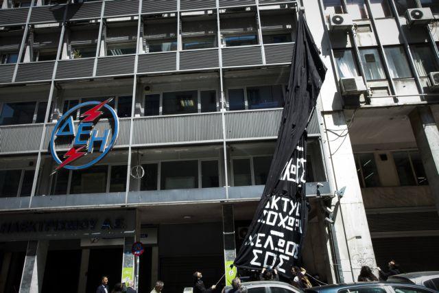 ΓΕΝΟΠ: 48ωρες επαναλαμβανόμενες απεργίες από Δευτέρα | tovima.gr
