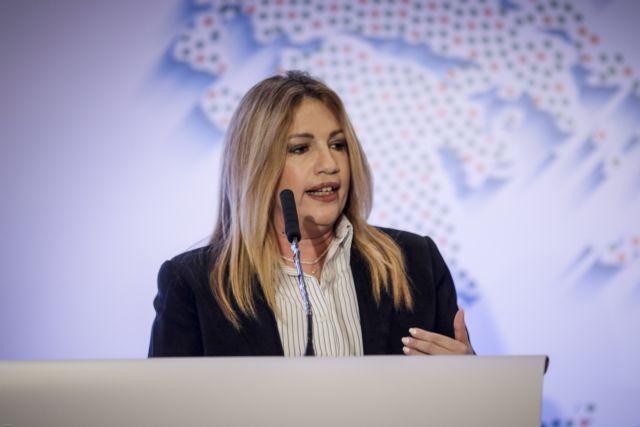Γεννηματά: Ανίερες συναλλαγές δεν χωρούν | tovima.gr