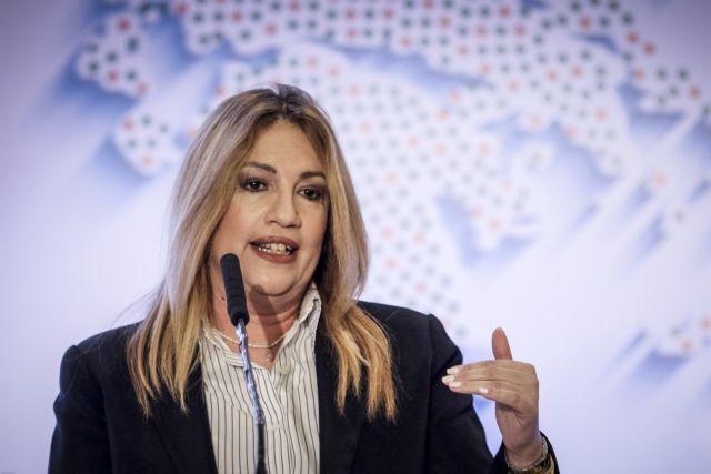 Φώφη: «Εκλογές εδώ και τώρα»   tovima.gr