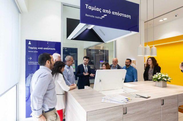 Τράπεζα Πειραιώς: Εξυπηρέτηση σε άτομα με ειδικές ικανότητες | tovima.gr