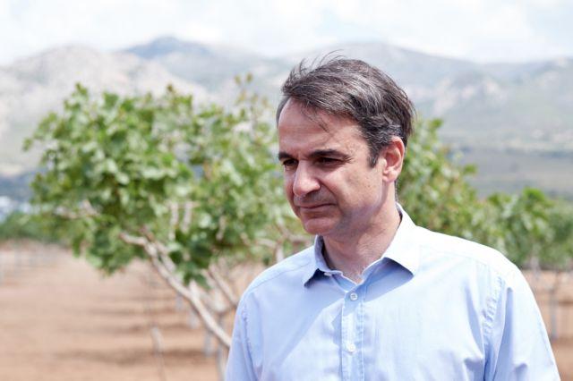 Μητσοτάκης: Βιώσιμη ανάπτυξη είναι μια πολιτική που μας αφορά όλους   tovima.gr