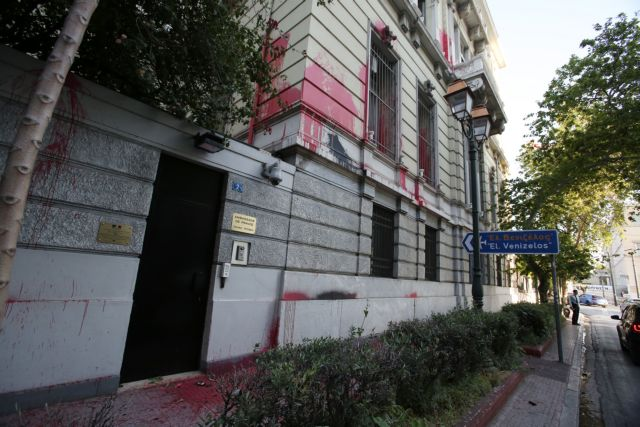 ΥΠΕΞ κατά Ρουβίκωνα για επίθεση με μπογιές στην Γαλλική πρεσβεία | tovima.gr