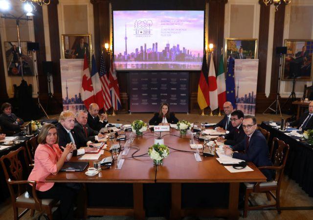 G7:  Ειδική ομάδα για την «κακή διεθνή συμπεριφορά» της Ρωσίας | tovima.gr