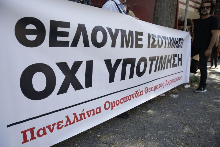 Παράσταση διαμαρτυρίας των εργαζομένων σε θεάματα την Τετάρτη   tovima.gr
