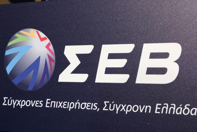 ΣΕΒ: Εδραίωση ανάκαμψης αλλά με χαμηλούς ρυθμούς   tovima.gr