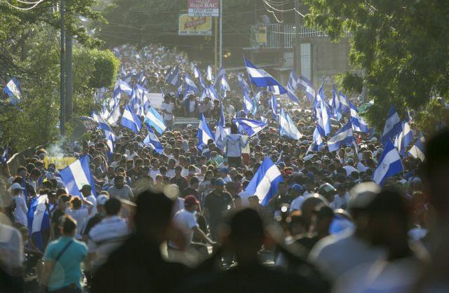 Νικαράγουα: 27 νεκροί σε διαδηλώσεις για το συνταξιοδοτικό | tovima.gr