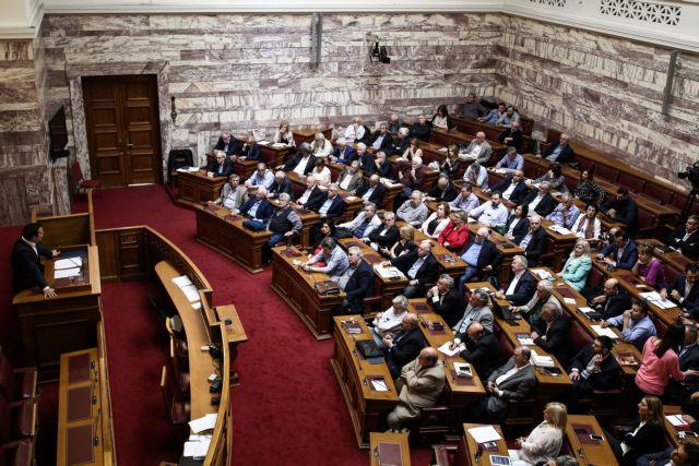 Υπερψηφίστηκε επί της αρχής το νομοσχέδιο για το άσυλο | tovima.gr