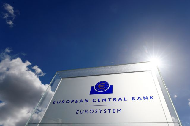 Διατηρεί τα χαμηλά επιτόκια η ΕΚΤ για να αυξηθεί ο πληθωρισμός   tovima.gr