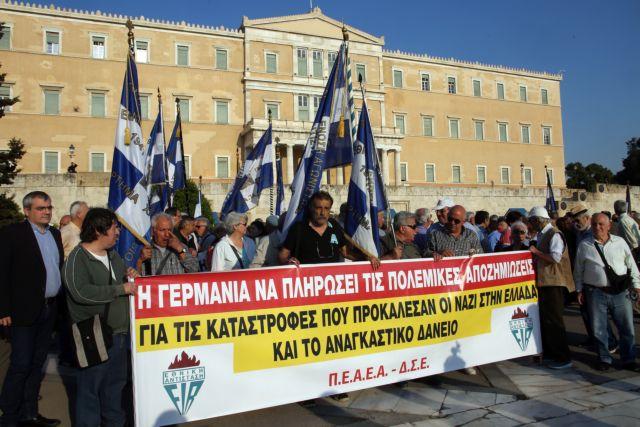 Πορεία για τις γερμανικές αποζημιώσεις | tovima.gr
