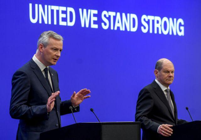 Συμμαχία Γερμανίας, Γαλλίας, Βρετανίας απέναντι στους αμερικανικούς δασμούς | tovima.gr
