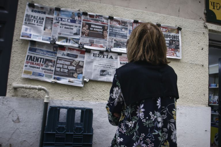 Editorial: The propaganda of disaster | tovima.gr