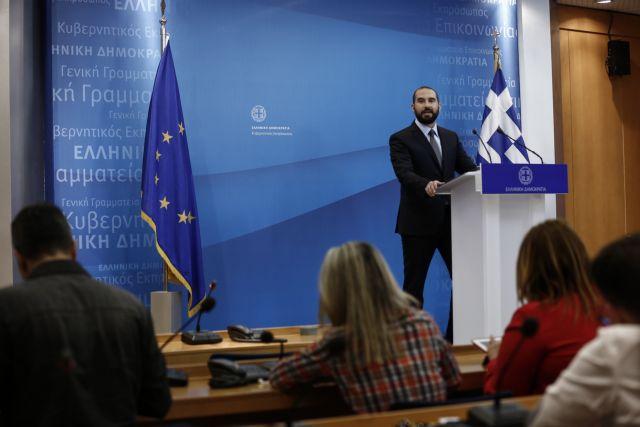 Τζανακόπουλος: Φέτος η έξοδος από το πρόγραμμα, εκλογές το 2019 | tovima.gr