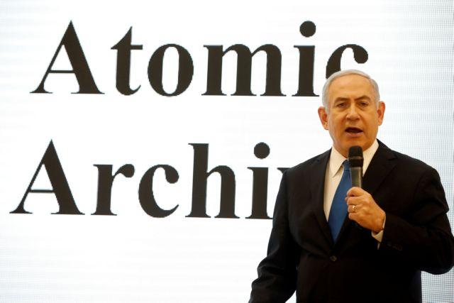 Ιράν: Αμετανόητος ψεύτης ο Νετανιάχου | tovima.gr