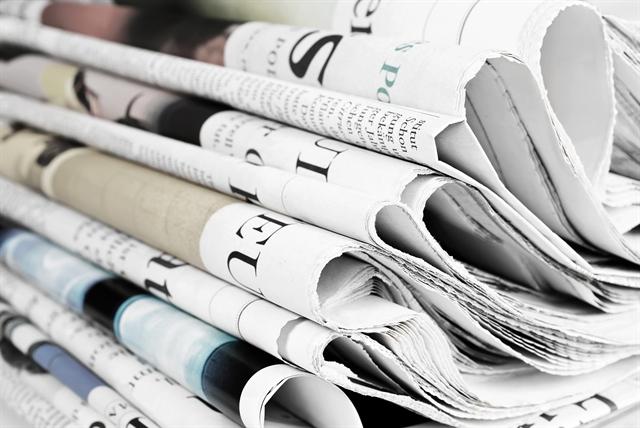 Ο «Guardian» και οι ψευδείς ειδήσεις | tovima.gr
