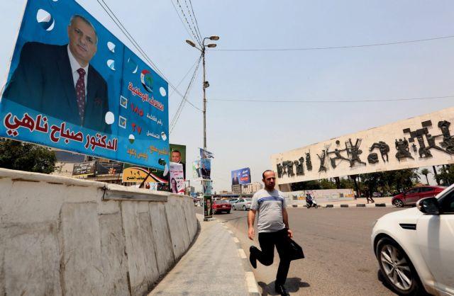 Νέες ιρακινές αεροπορικές επιδρομές κατά του ΙΚ στην Συρία | tovima.gr
