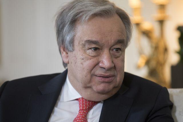 Γκουτέρες: Ενδεχόμενο πολέμου εάν ακυρωθεί η διεθνής συμφωνία με Ιράν | tovima.gr