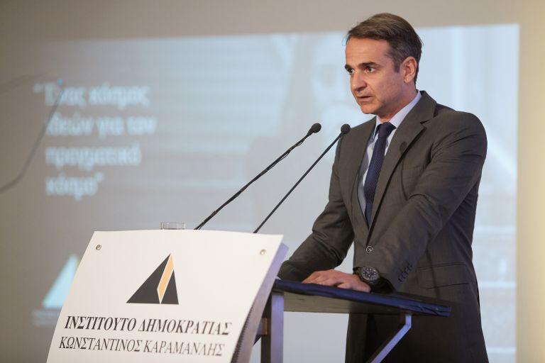 Κ.Μητσοτάκης: Το κομματικό κράτος του ΣΥΡΙΖΑ θα ξηλωθεί | tovima.gr
