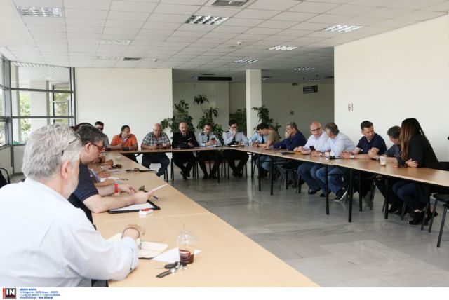Κύπελλο Ελλάδος: Τα μέτρα ασφαλείας του τελικού | tovima.gr