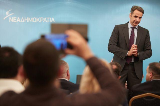 Μητσοτάκης: Οι εκλογές θα είναι λύτρωση για τη χώρα | tovima.gr
