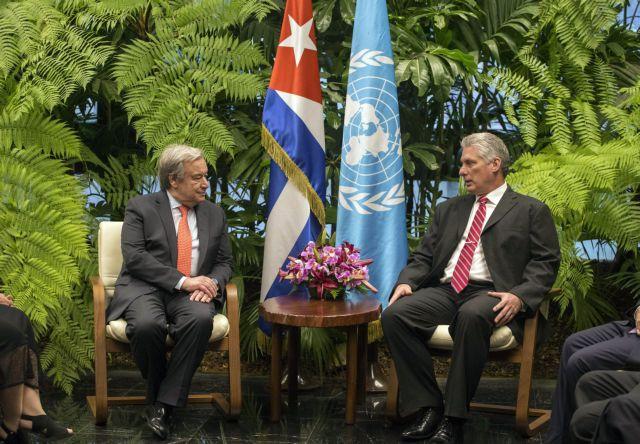 Αβάνα: Με το νέο πρόεδρο της Κούβας συναντήθηκε ο Γκουτέρες | tovima.gr