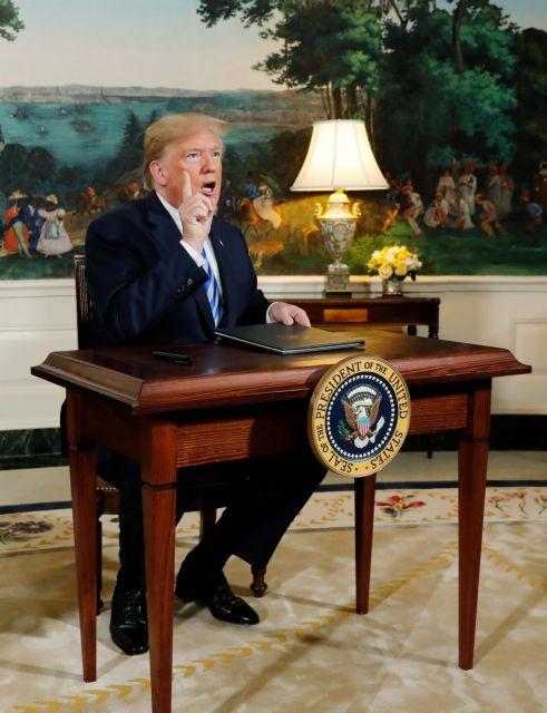 Το νέο δόγμα Τραμπ για τα πυρηνικά | tovima.gr