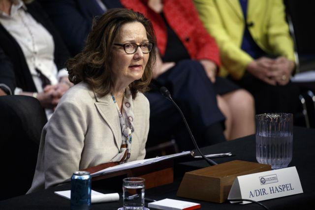 Απαγόρευσε τις ανήθικες δραστηριότητες στην CIA η νέα επικεφαλής Τζίνα Χάσπελ | tovima.gr
