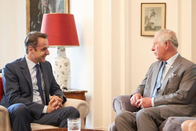 Συνάντηση Μητσοτάκη με τον πρίγκιπα Κάρολο | tovima.gr