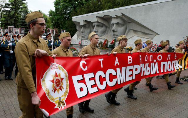 Ρωσία: Συνελήφθησαν τρομοκράτες που ετοίμαζαν επίθεση | tovima.gr