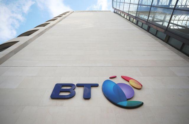 Βρετανία: Μείον 13.000 θέσεις εργασίας για τον όμιλο BT | tovima.gr