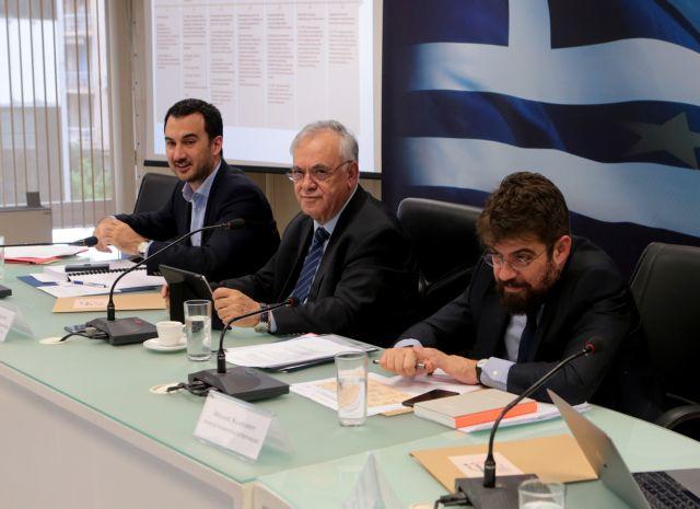 Αλλαγές σε νόμο Κατσέλη, κόκκινα δάνεια, κάρτες, πλειστηριασμούς | tovima.gr