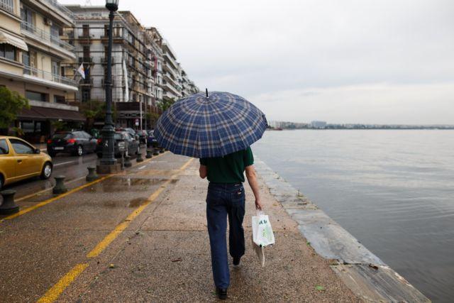 Χαλάει ο καιρός: Σε ποιες περιοχές θα βρέξει | tovima.gr