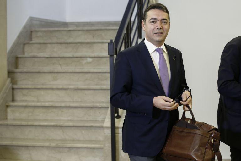 Ντιμιτρόφ: Η εθνική μας ταυτότητα δεν είναι διαπραγματεύσιμη | tovima.gr