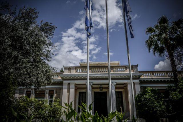 Μη βιάζεστε για συμφωνία με την πΓΔΜ λένε από το Μαξίμου | tovima.gr