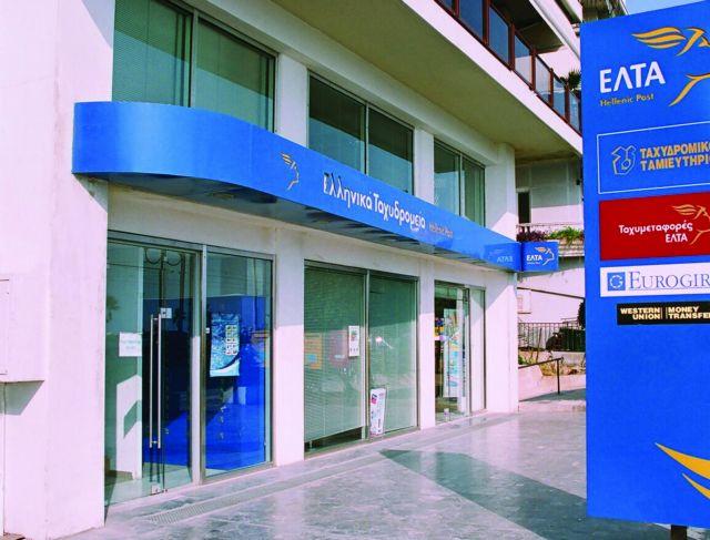 ΕΛΤΑ: Αβάσιμη τοποθέτηση Φέσσα στα Ελληνικά Ταχυδρομεία | tovima.gr