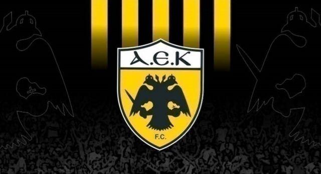 Νέα ανακοίνωση της ΠΑΕ ΑΕΚ προς τους οπαδούς | tovima.gr