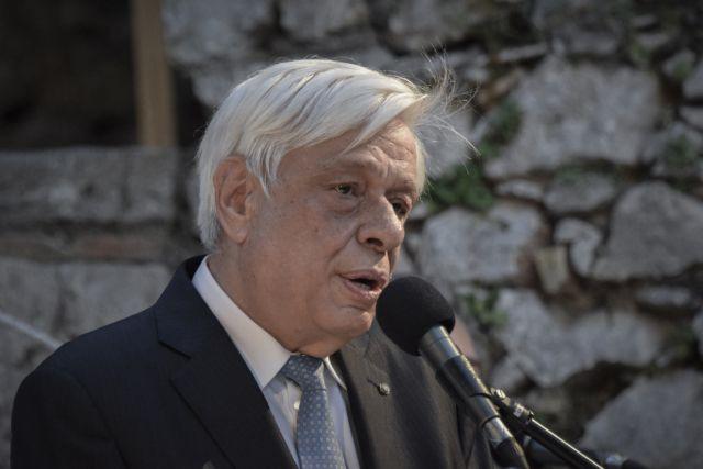 Παυλόπουλος: «Ο διχασμός και ο φθόνος μάς στοίχισαν πολύ ακριβά»   tovima.gr