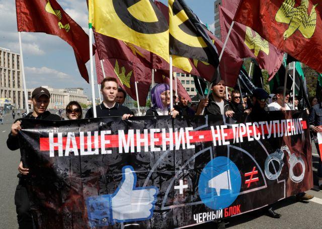 Μόσχα: Πάνω από 20 συλλήψεις σε διαδήλωση για ελεύθερο ίντερνετ   tovima.gr