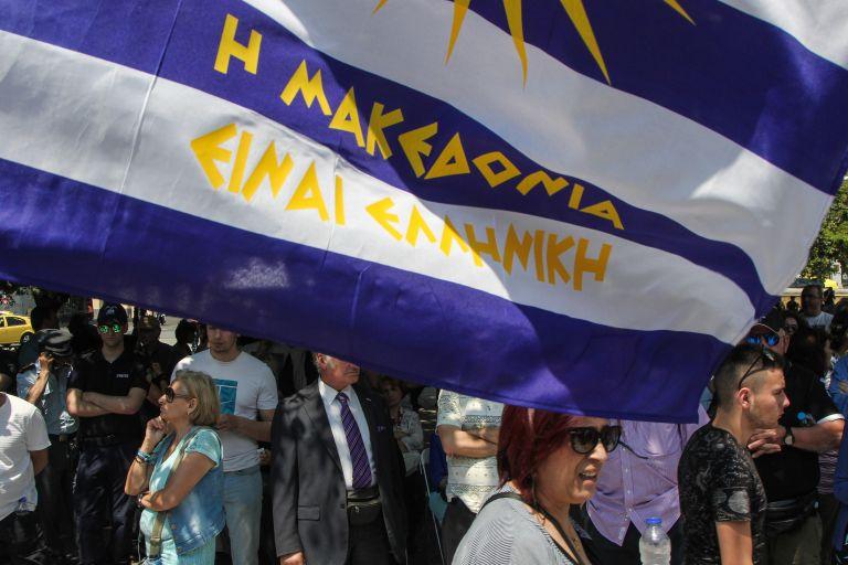 Ολοκληρώθηκαν τα συλλαλητήρια για το ονοματολογικό της πΓΔΜ | tovima.gr