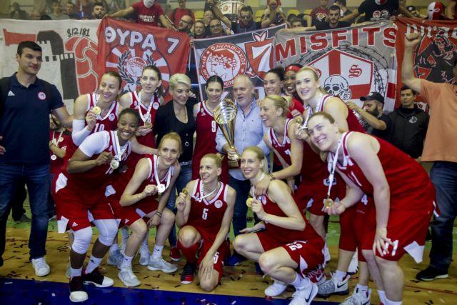 Μπάσκετ γυναικών: Πρωταθλητής και 3ο διαδοχικό νταμπλ ο Ολυμπιακός | tovima.gr
