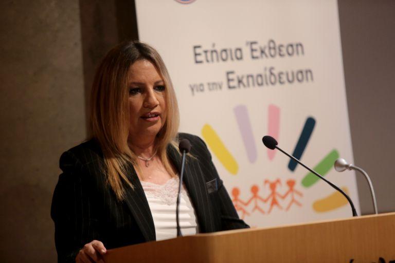 Movement for Change moves to defuse internecine strife | tovima.gr