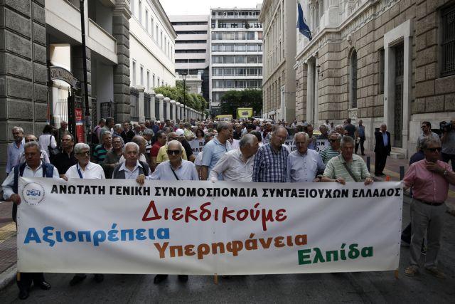 Συλλαλητήριο στο ΣτΕ πραγματοποίησαν οι συνταξιούχοι | tovima.gr