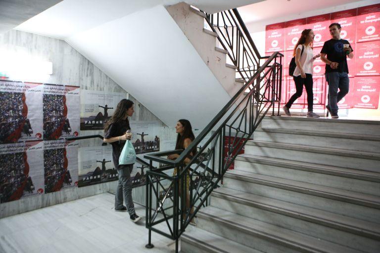Οικονομική ενίσχυση για 3.685 φοιτητές-Ξεκινούν οι αιτήσεις | tovima.gr