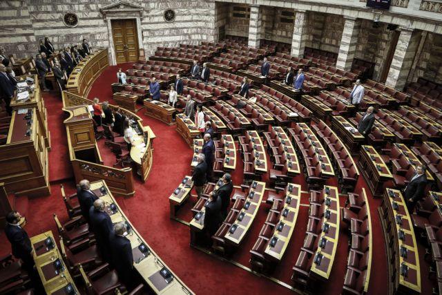 Σε δημόσια διαβούλευση το σχέδιο λειτουργίας του Ισλαμικού Τεμένους Αθηνών | tovima.gr