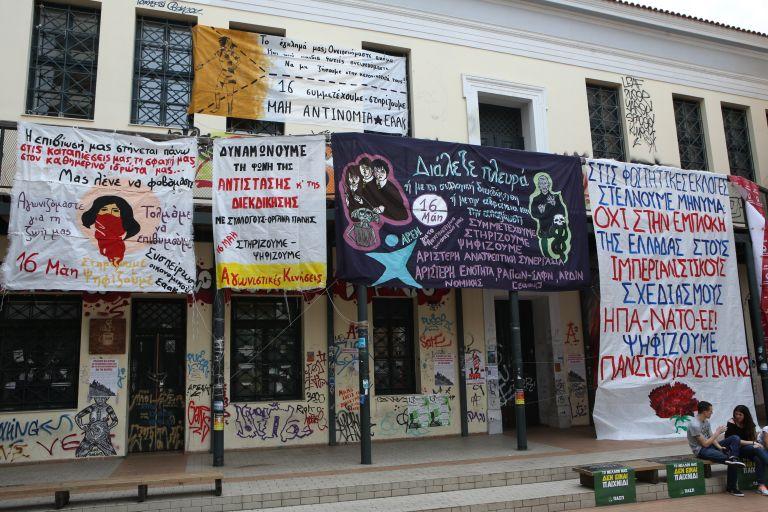 Γαβρόγλου: η δική μας λογική δεν είναι η αστυνομοκρατία των πανεπιστημίων | tovima.gr