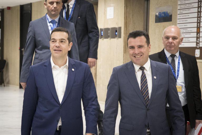 Ενα τηλεφώνημα πριν από τη συμφωνία Ελλάδας-πΓΔΜ για το Μακεδονικό | tovima.gr