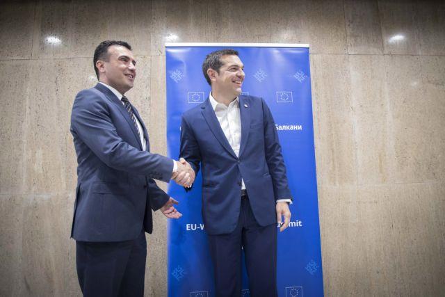 Γερμανικά ΜΜΕ: Iστορική στιγμή για τα Βαλκάνια η συμφωνία Αθήνας-Σκοπίων | tovima.gr
