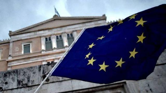 Συζήτηση για τη μετά μνημονίων εποχή | tovima.gr
